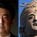 Statue of Goddess of Mercy on Tateyama temple, looks just like Japanese Prime Minister Shinzo Abe.